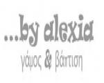 Ιστότοπος - Byalexia.eu