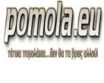 Πόμολα παιδικά, κουζίνας, ντουλάπας - POMOLA.EU