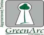 Ιστοσελίδα GreenArc - Χ. & Ν. ΖΑΧΟΣ Ο.Ε