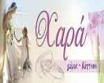 Ιστοσελίδα Xara eshop