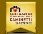 Ιστοσελίδα - Caminetti-saloustros.gr