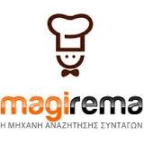 Συνταγές Μαγερικής MAGIREMA