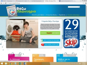 λογισμικό site γνωριμιών και φιλοξενία
