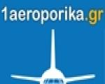 1aeroporika.gr - Αεροπορικά εισιτήρια