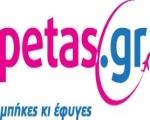 Ιστοσελίδα - Petas.gr