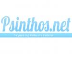 Η Ψίνθος στον ιστό - Psinthos.net
