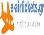 Ιστοσελίδα E-airtickets.gr | Αεροπορικά Εισητήρια