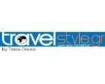 Ιστοσελίδα - Travelstyle