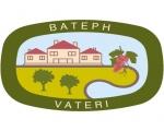 Ξενώνας Βατερή - Αγροτουριστική Μονάδα