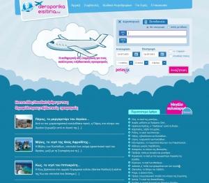 Ιστότοπος - Aeroporika-eisitiria.biz