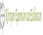 Βυζαντινή μουσική - Μανώλης Χατζηγιακουμής