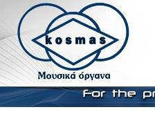 Ιστοχώρος - Kosmasmusic.gr