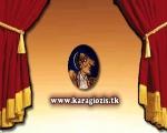 Καραγκιόζης - Θέατρο Σκιών Τάσου Ανδριώτη