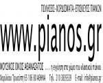 Μουσικός οίκος Αθανασάτος