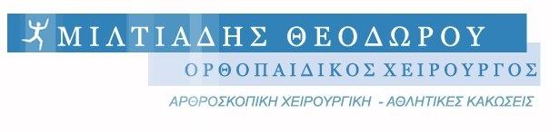Arthroscopist.gr