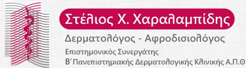 Dermatologos-thessaloniki.gr