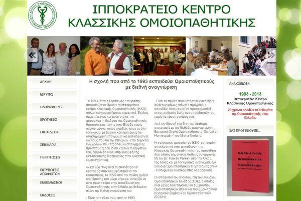 Ιστοχώρος - Ikko.gr
