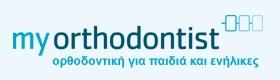 Ιστοχώρος - Myorthodontist.gr