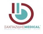 Ιστοσελίδα - Orthosis.com.gr