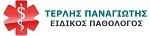 Ιστοχώρος - Pathologos-terlis.gr