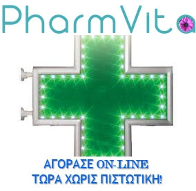 Pharmvita.gr