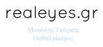 Ιστοχώρος - Realeyes.gr