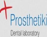 Οδοντοτεχνικό εργαστήριο -