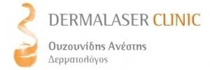 Dermalaser Clinic