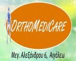 Ορθοπεδικά είδη - Orthomedicare