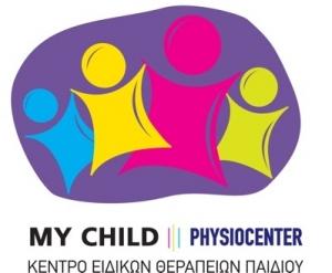 Κέντρο Ειδικών Θεραπειών Παιδιού My Child Physiocenter