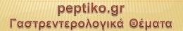 Ιστοσελίδα Peptiko.gr