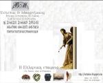 Ιστολόγιο - bartzakos.blogspot.gr