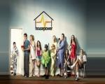Ιστοσελίδα - Galan housepower