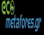Ιστοσελίδα μετακομίσεων και μεταφορών - Ecometafores.gr