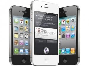iPhone Service - Επισκευή iPhone. iPad στην Ελλάδα.