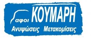 Ιστότοπος - Anipsoseis-metakomiseis.gr