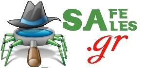 Ιστότοπος - Safesales